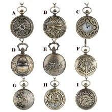 Модные персонализированные стимпанк винтажные кварцевые карманные часы с римскими цифрами Montre часы Relogio мужские часы Reloj Hour
