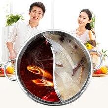 30 см нержавеющая сталь горячий горшок Shabu кухня для приготовления пищи прочная двухместная Индукционная газовая плита домашний горячий горшок суп кастрюля