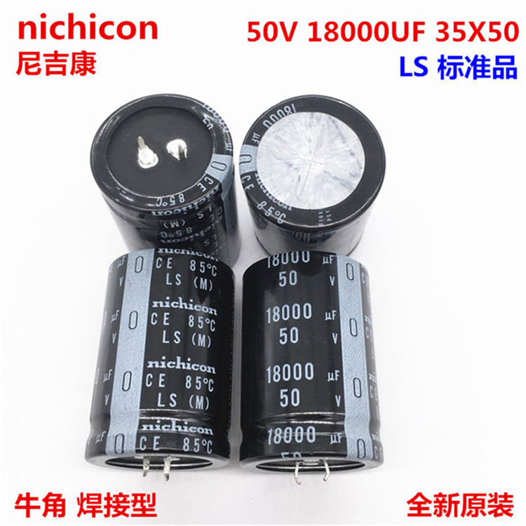 2PCS/10PCS 18000uf 50v Nichicon LS 35x50mm 50V18000uF Snap-in PSU Capacitor
