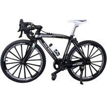 Simulasi Hadiah Sepeda Mini