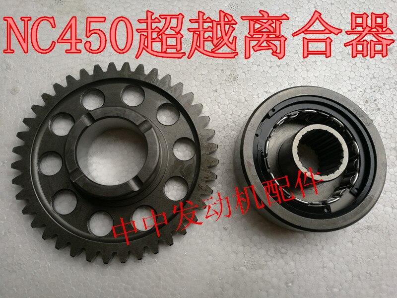 Zongshen nc450 450cc motor começando embreagem ultrapassagem embreagem kayo bse pit sujeira moto motocicleta acessórios frete grátis