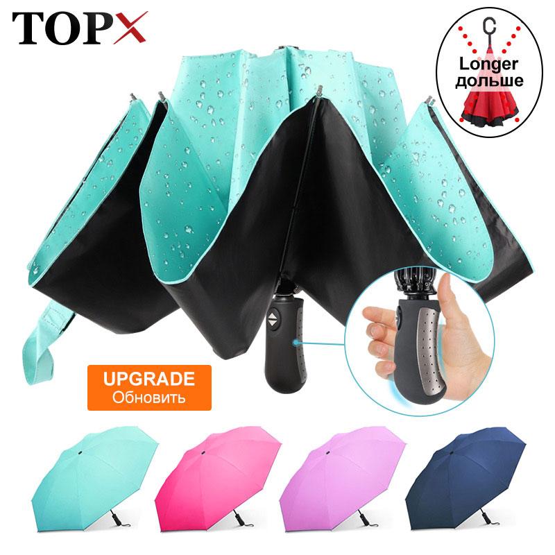 Folding Reverse Umbrella Rain Women Men Big Windproof Black Coating Sun Umbrellas Gifts Parasol Automatic Business Car Paraguas|Umbrellas| |  - title=
