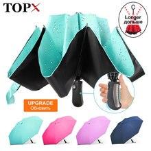 Folding Reverse Umbrella Rain Women Men Big Windproof Black Coating Sun Umbrellas Gifts Parasol Automatic Business Car Paraguas