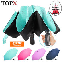Folding Reverse Umbrella Rain Women Men Big Windproof Black