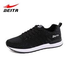 Mvp Boy Hot Sale men trainers 2018 Running shoes spor ayakkabi erkek tmallfs balencia sepatu pria female zapatos de hombre