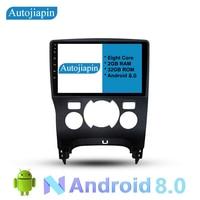 AUTOJIAPIN 9 восемь основных Android 8,0 2 г Оперативная память 1024*600 автомобильный навигатор для PEUGEOT 3008 (авто a/C) с стерео радио аудио