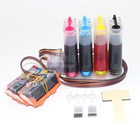 XIMO FULL INK Bulk ink system CISS CIS for HP564 for HP hp7510 B8550 B5380 C6375 C6380 D5460 C510a etc.