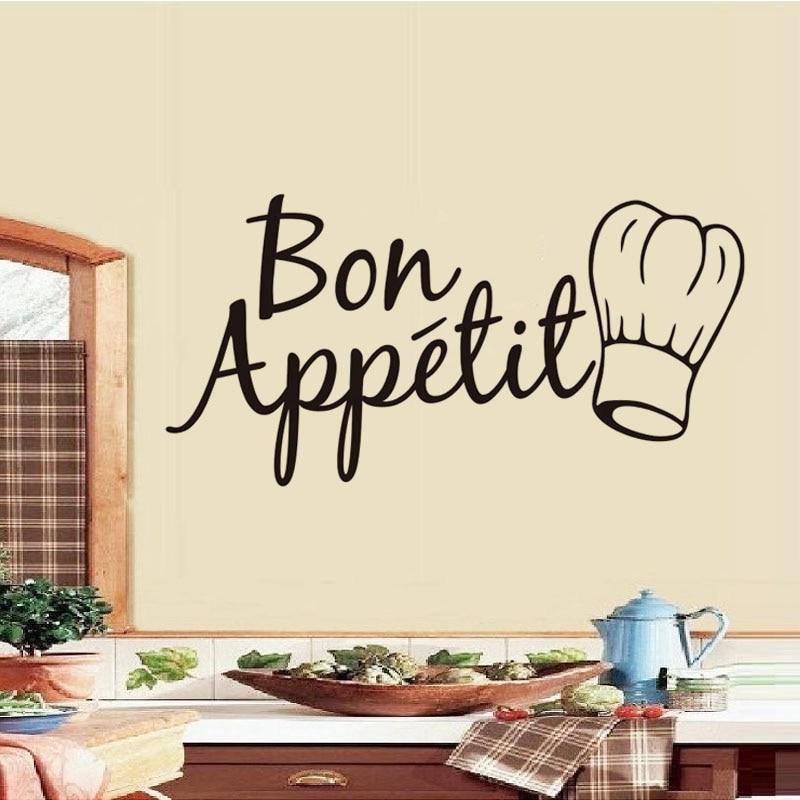 Franch Quotes Bon Appetit Sticker Vinyl Wallpaper Home