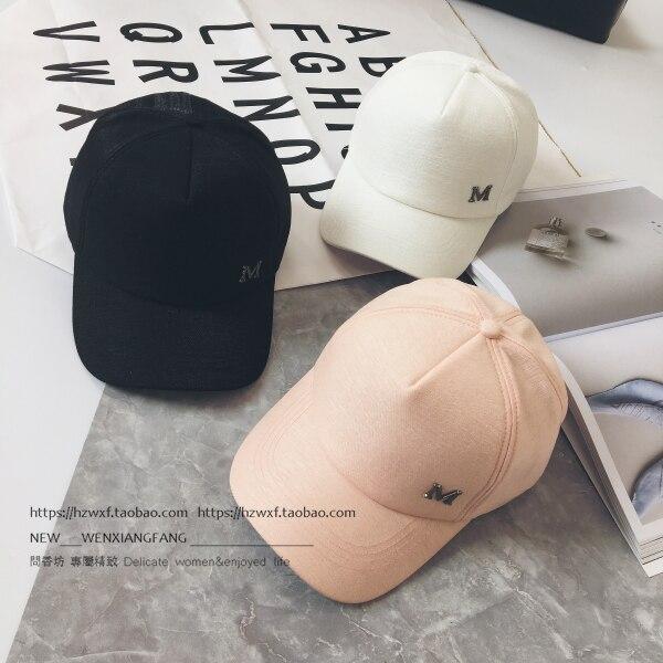 Prix pour Kesebi 2017 New Hot Mode Femmes Chapeaux Courbe Combles Lettres Rose Casquettes de Baseball Occasionnel Femelle Crème Solaire Printemps et D'été Caps