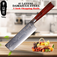 Фотография QING Brown Handle Damascus Knife Color Wood Handle Cooking Tool 7 inch VG-10 Damascus Steel Chopping Knife Best Kitchen Knife