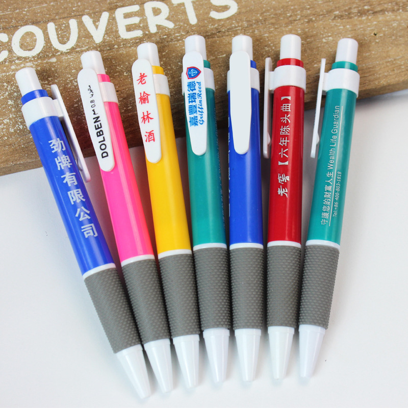 500pcs/set Plastic Advertising Pen Wholesale Ballpoint Pen Custom LOGO Advertising Pen Customized Gift Pen Printing Press wholesale opening film ru tea caddy sealed cans antique embossed pattern logo customized gift packaging