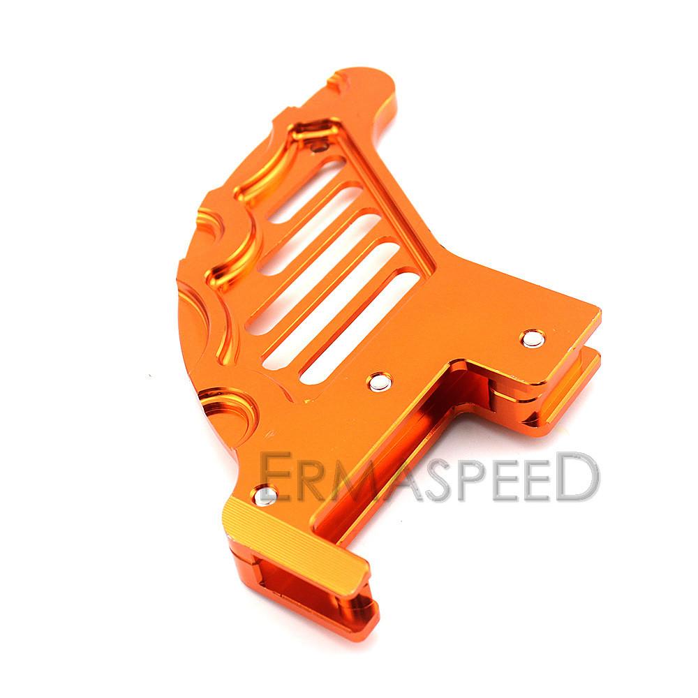 KTM-Rear-Brake-Disc-Guard-(7)