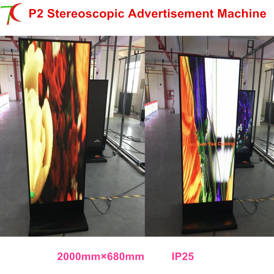Super Slim Led Display Poster Customized Size Indoor Metal Display Advertising Led Full Color Advertisemet Display