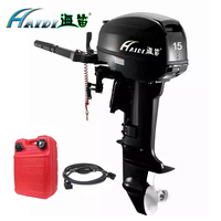 HaiDi 2 stroke 15 hp short shaft outboard motor with Hand startover Marine Engine boat kayak