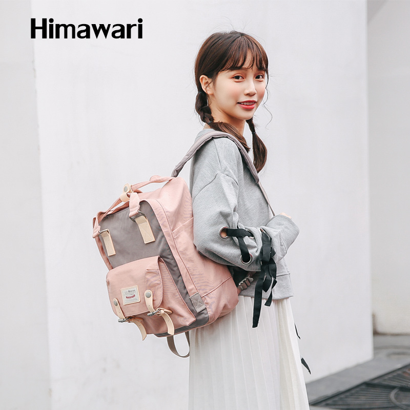 Himawari Women Nylon Laptop Backpack For Teenage Girls Female Fashion Casual School Bags Backpack Student Computer Bag Mochila