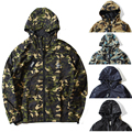 Japanese Style Camouflage Hoode Nylon Windbreaker Camo Waterproof Softshell Jacket Men Brand Skin Soft Design