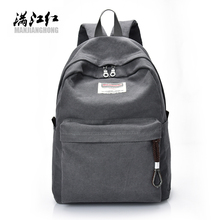 Unisex Design Women Backpack Book Bags for School Backpack Casual Rucksack Daypack Oxford Canvas Laptop Fashion Man Backpacks цена в Москве и Питере