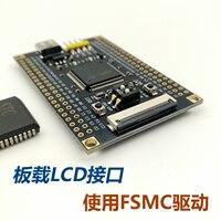 STM32F407VET6 minimum sistem çekirdek kartı Anti yolcu STM32 geliştirme kurulu yerine VCT6