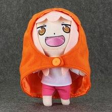 26CM Anime Sankaku Head Himouto Umaru chan Umaru Doma Figures Soft Plush Doll toy Children s