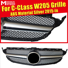 W205 Grille Mesh ABS Material Silver AEAMG Style Grills Fit For Sport C180 C200 C250 C300 Front Grill Without Emblem 2015+