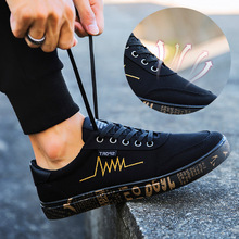 купить Mens Shoes Casual Oxfords Spring/Autumn New Fashion Sneakers Canvas Shoes Man Low-top Breathable Lace-up Mixed Color Men Shoes дешево
