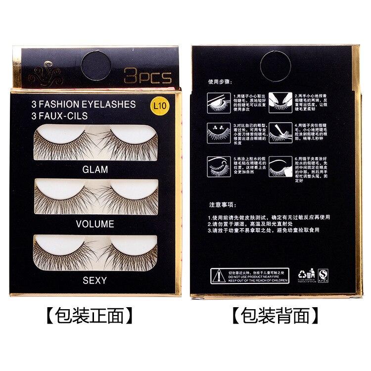 3 Pairs/Set Fake Eyelash L10 Hand Made Long and Thin Crisscross Eyelashes Beauty Curlers Eyelash Makeup Tools