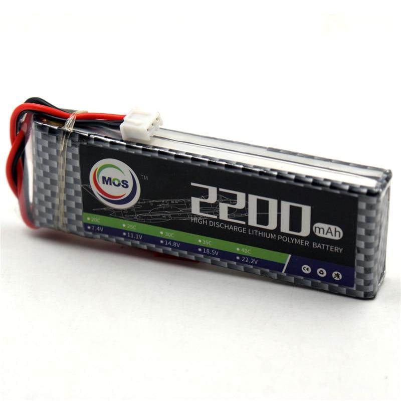 MOS 2 S RC lipo batteria 7.4 v 2200 mAh 25C Per rc elicottero rc auto barca del rc quadcopter Li-Po batteries