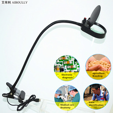 10 times the size of 3 lens dust cover with LED lights folder magnifying glass reading maintenance tools