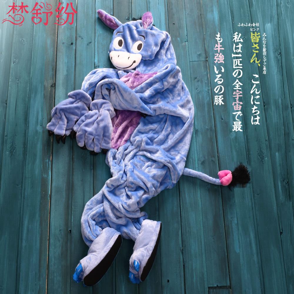 Unicornio Adult Slippers Kigurumi Pajamas Adult Slippers Pijamas Enteros Men And Women Long Sleeve Conjoined Lovers Cartoon