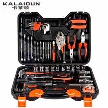 KALAIDUN Multi-functional hand tool set Combination Torque Wrench Car Repair Tool Set Ratchet Socket wrench Screwdriver Tool Kit