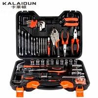 KALAIDUN 53pcs Multi Functional Tool Combination Torque Wrench Car Repair Tool Set Ratchet Socket Wrench Screwdriver