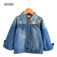 Children Jackets Spring Autumn Rainbow Embroidered Denim Jacket For Girls Cotton Unicorn Coat Toddler Baby Kids Jean Clothing 10