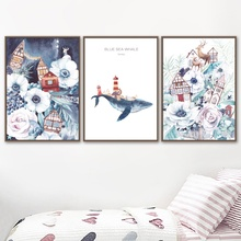 7-Space Watercolor Wall Art Fairytale Town Canvas Painting Posters And Prints Kids Room Decoration Nordic Pictures No Frame