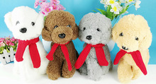 30cm Creative plush toy doll with scarf Teddy dog pet shop dog simulation doll