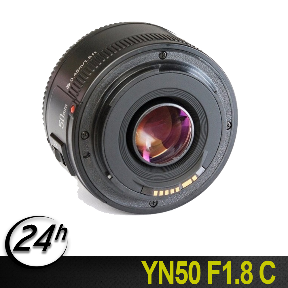 YONGNUO YN 50MM EF F/1.8 Auto Focus Lens For Canon EF Mount New Multi coated lenses|Camera Lens| |  - title=