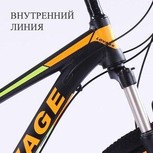 Image 2 - זאב של פאנג הר אופני אופניים שומן כביש אופני bmx 21 מהירות אלומיניום סגסוגת 27.5 אינץ איש נשים של mtb bmx אופני משלוח חינם
