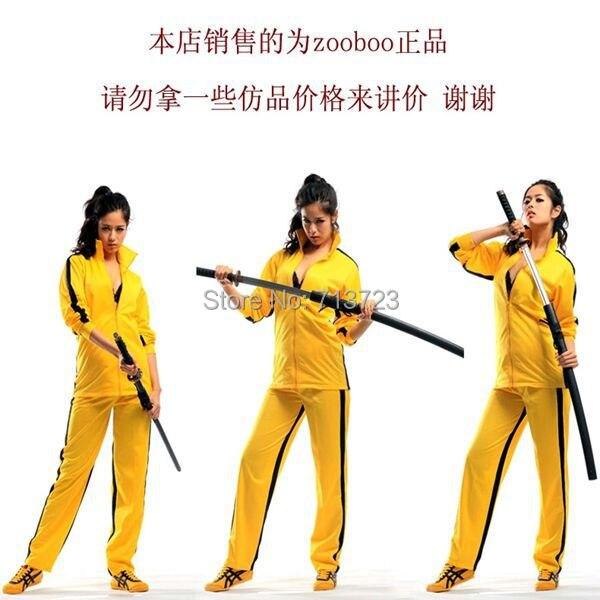 4357ff2ba69b8 survetement jaune bruce lee