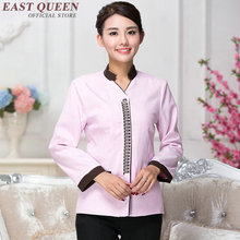 Buy housekeeping uniforms and get free shipping on aliexpress restaurant waitress uniforms hotel uniform housekeeping uniforms nn0016china publicscrutiny Choice Image
