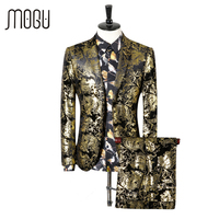 MOGU Dos Piezas Traje de Los Hombres 2017 Nueva Moda de Oro Impreso hombres ropa de Alta Calidad Slim Fit Traje Y Pantalón Asiático Tamaño Para Hombre traje