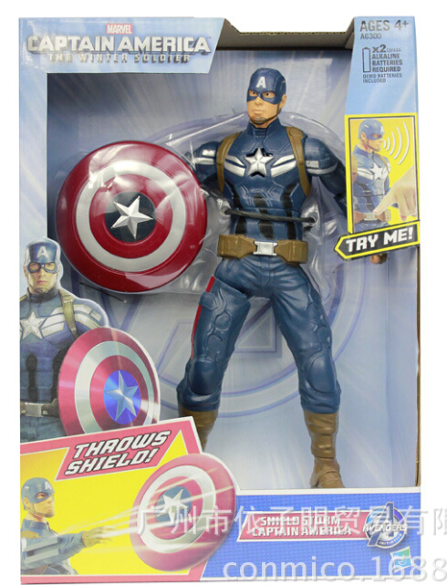 Captain America The Winter Soldier Shield Storm Captain America PVC Action Figure Collectible Model Toy 10
