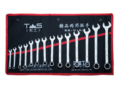Hoomall 10pcs/14pcs Multi-function Wrench Set Combination Wrench Box End Wrench Tool High Carbon Steel Wrench Household Tool