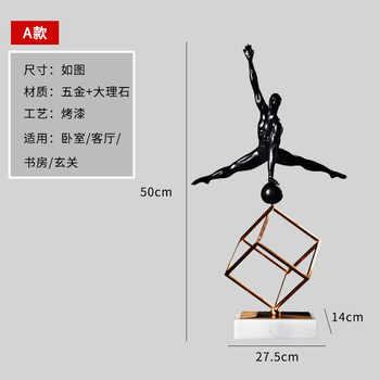 Scandinavian Furnishings Sculpture Model Gymnastics Sports Posture Figurines Living Room Decor Marble Metal Handicrafts