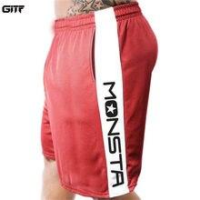 Gitf быстросохнущие мужские спортивные шорты для фитнеса бодибилдинга