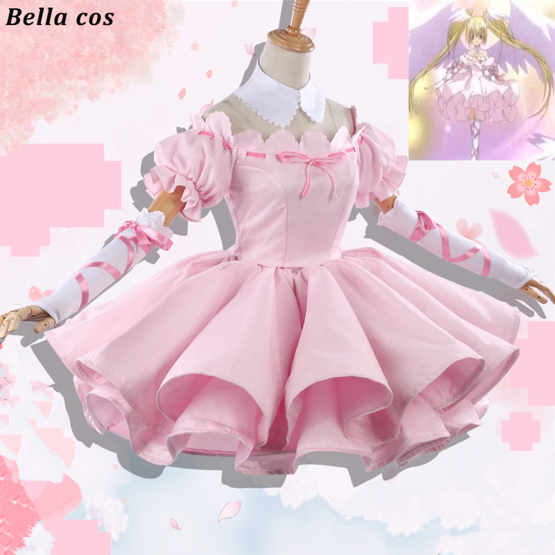 New Shugo Chara!Tsukiyomi Utau cosplay costume Angel pink lolita dress Halloween costumes for women Anime clothes outfits cos