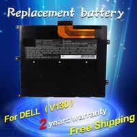 JIGU 3 cells Laptop Battery 312-8479 OPRW6G For Dell 0449TX 0NTG4J 0PRW6G PRW6G T1G6P V13 V130 for Vostro V1300 V13Z