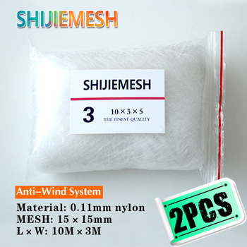 High Quality Huge Pockets 10M X 3M 15mm Hole Orchard Garden Anti Bird Net White Nylon Monofilament 0.11mm Knotted Mist Net 2pcs