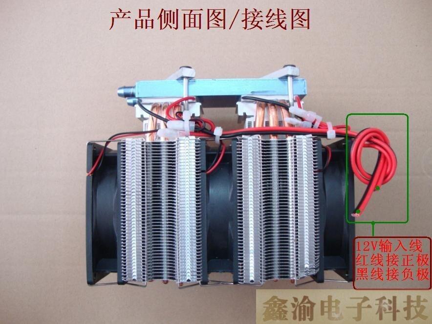 Электро аксессуары и расходные материалы 12