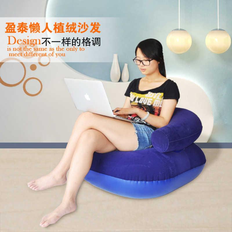 Дропшиппинг надувной Флокированный диван из ПВХ для детей и взрослых, надувной диван, кресло в гостиной, офис, открытый надувной диван