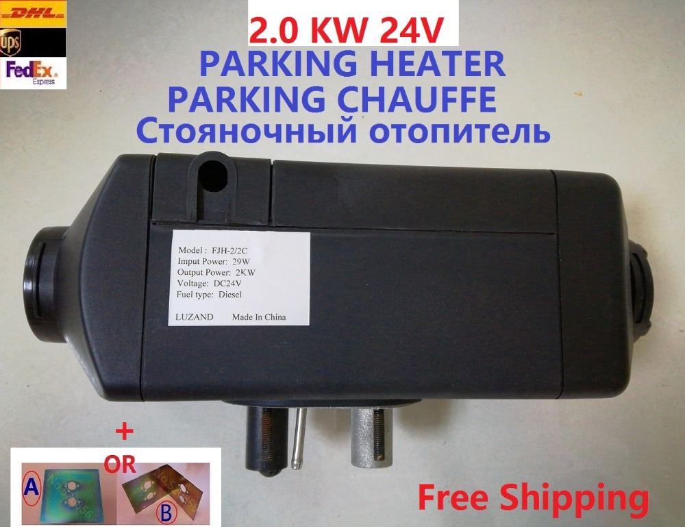 Free Shipping New 2kw 24V Air Diesel Heater For Car Boat Truck RV Motorhome Similar With
