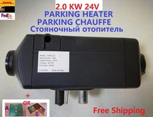 Free Shipping New 2kw 24V Air Diesel Heater For Car Boat Truck RV Motorhome Similar With Webasto Heater Auto Air Parking Heater